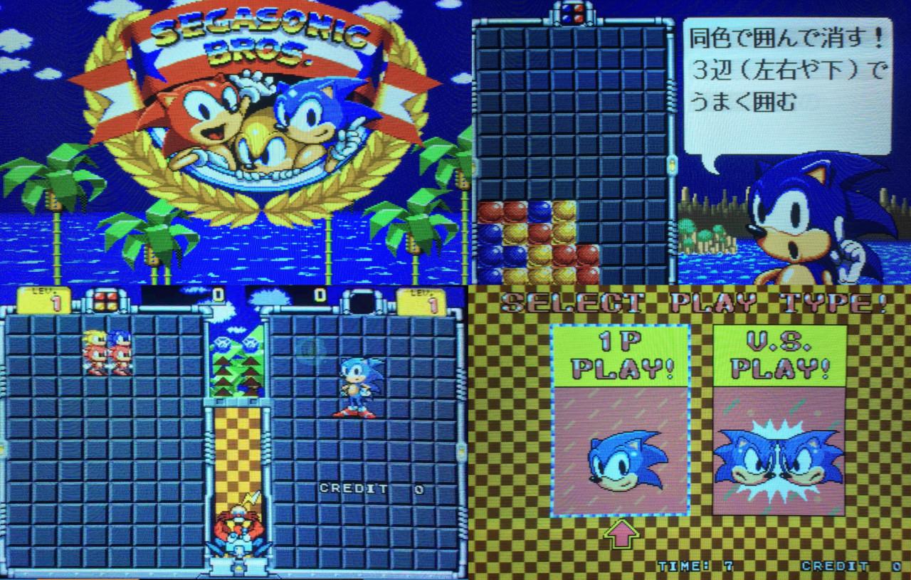 SegaSonic Bros. Genesis Conversion (Sega System C2 Arcade Prototype)