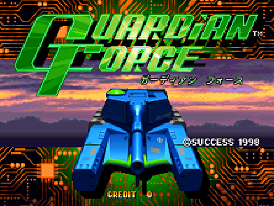 Guardian Force Arcade – De-Lag Patch Playable on Darksoft STV Multi