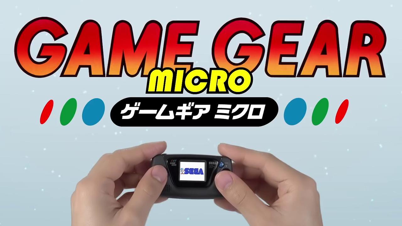 Sega Celebrate's 60th Anniversary with $45 Trinket