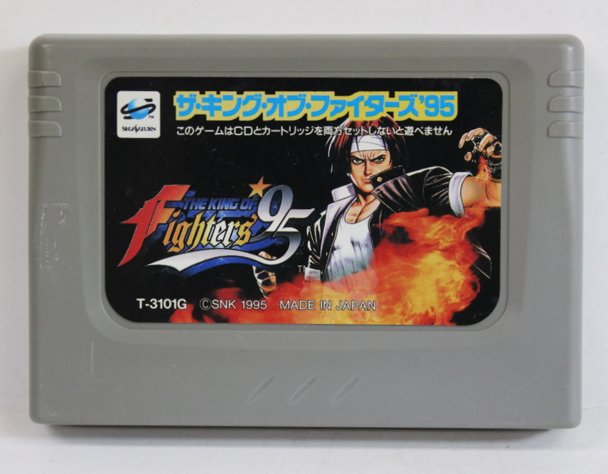 Saturn King of Fighters '95 4MB RAM Cart Hack