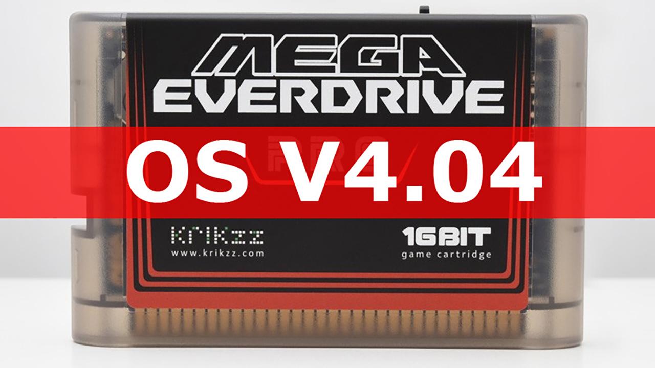 Mega Everdrive Pro Firmware v4.04