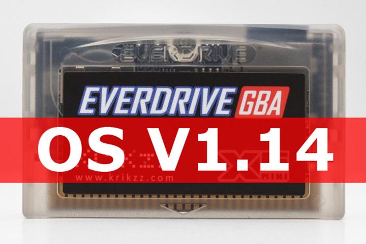 EverDrive GBA Firmware Update v1.15