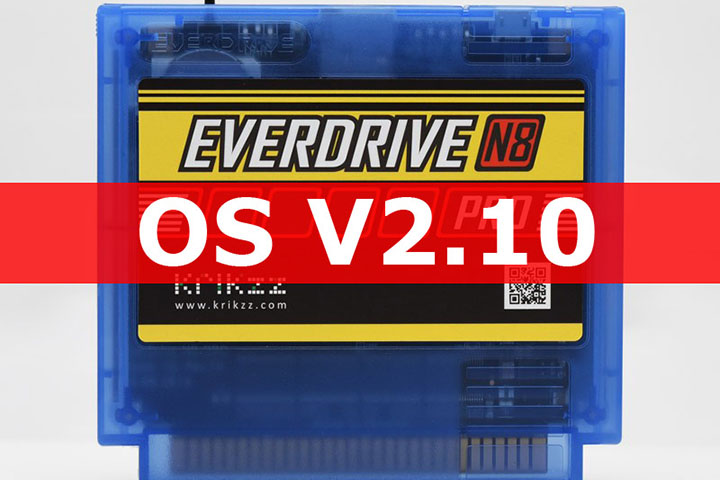 Everdrive N8 In-Game Reset Added